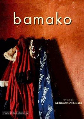 bamako-french-poster